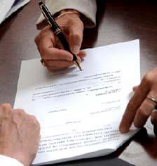 Регистрация на фирма Сливен